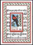 Уганда 1998 год. Птицы. Рождество, блок