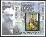 Гана 2001 год. Картины Клода Моне, блок