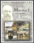 Гана 2001 год. Картины Клода Моне, малый лист