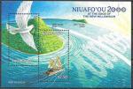 Ниуафооу 2000 год. Миллениум. Голубь, остров и катамаран, блок