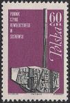 """Польша 1968 год. Монумент """"День революции"""" в Сосновицах. 1 марка"""