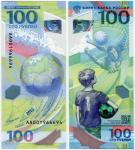 Россия, 100 рублей 2018 г., Чемпионат мира по футболу 2018 г. Серия АА, пластик. банкнота