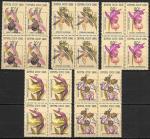СССР 1991 год. Орхидеи, 5 квартблоков