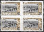 СССР 1961 год. 300 лет городу Иркутску, квартблок