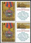 СССР 1968 год. 51-я годовщина Октября, пара марок с купоном