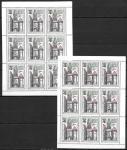 СССР 1973 год. Историко-архитектурные памятники Прибалтики, 2 листа. Разновидность - цвет бумаги, сдвиг красного цвета, неточность рисунка