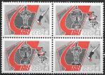 СССР 1967 год. Спартакиада народов СССР, 2 сцепки по 4 марки