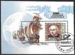 Россия 1992 год. 500 лет открытия Америки, Колумб, блок гашеный