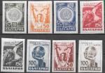 Болгария 1945 год. Заем свободы. Разорванные кандалы, мельница, монета, 8 марок