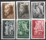 Венгрия 1942 год. Венгерские короли, 6 марок. наклейки