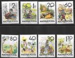 Венгрия 1960 год. Сюжеты из сказок, 8 марок