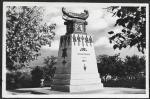 Почтовая карточка. Севастополь. Памятник Казарскому, 1958 год