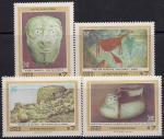 Чили 1983 год. Археологические находки. 4 марки