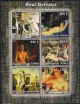 Чад 2002 год. Картины Поля Делвака. 1 малый лист