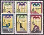 КНДР 1979 год. Летние Олимпийские игры в Москве. 6 гашеных марок