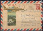 ХМК АВИА. Самолёт. 11.01.62 год, № 62-21, прошёл почту