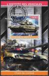 Джибути 2015 год. Танк Т-14, гашеный блок