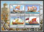 Габон 2017 год. Парусные корабли, 1 гашеный блок