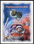 Кот дИвуар 2018 год. Космическая программа России, 1 гашеный блок