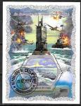 Кот дИвуар 2018 год. Подводные лодки Второй Мировой войны, 1 гашеный блок