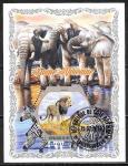 Кот дИвуар 2018 год. Дикие животные Африки, 1 гашеный блок