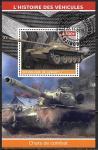 Джибути 2015 год. Танк Т-54, гашеный блок