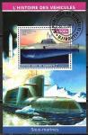 Джибути 2015 год. Подводные лодки, гашеный блокг
