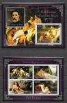 Бенин 2013 год. Франческо Хайес, эротическая живопись, блок и малый лист .  итальянский художник романтизма .