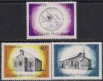 Сен-Китс и Невис 1977 год. 200 лет Гернгутерскому Братству на Сен-Китс. Моравская церковь. 3 марки