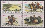 Чили 1990 год. Родео. 4 марки  (н)