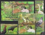 Индонезия 1999 год. Домашние животные (138.1942). 5 марок + блок
