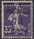 Германия Рейх (Мемель) 1922 год. НДП нового номинала (75 пфеннигов) на марке с номиналом 35 сантимов. 1 марка с наклейкой из серии