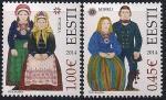 Эстония 2014 год. Национальные костюмы. 2 марки