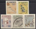 Албания 1963 год. Летние Олимпийские Игры в Токио. 5 марок без зубцов