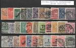 Набор гашеных марок Германии, 33 марки