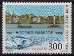 Франция 1996 год. Совместный выпуск с Италией и Монако. 20 лет соглашению о защите прибрежных вод РАМОЖ. 1 марка