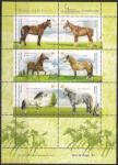 Аргентина 2000 год. Лошади (026.2607). Малый лист