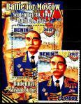 Бенин 2013 год. Маршал СССР С. Буденный (1). Блок + 1 марка