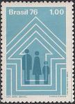 """Бразилия 1976 год. Социальная программа обучения бизнесу """"SENAC"""". 1 марка с наклейкой"""