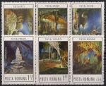 Румыния 1978 год. Румынские пещеры. 6 марок