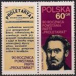 """Польша 1972 год. 90 лет основанию партии """"Пролетариат"""". 1 марка с купоном"""