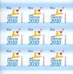 Россия 2010 год. Год учителя, лист