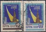 СССР 1959 год. Выставка достижений советской науки, техники и культуры в Нью-Йорке (2231-32). 2 гашёные марки
