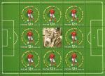 Россия 2010 год. 50 лет победе сборной команды СССР в Кубке Европы по футболу, лист