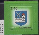 Эстония 2005 год. Стандарт. Герб Ида-Вирумаа. 1 марка (401.256)