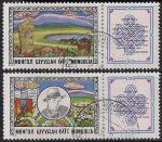 Монголия 1977 год. 40 лет со дня смерти писателя Д. Нацагдоржа. 2 гашёные марки с купоном