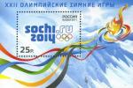 Россия 2011 год. Сочи – столица ХХII Олимпийских зимних игр 2014 года, блок