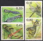 Болгария 2005 год. Стрекозы (053.4708). 4 марки