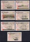 Гибралтар 2017 год. Парусные корабли. 7 марок