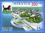 Россия 2011 год. 350 лет Иркутску. 1 марка